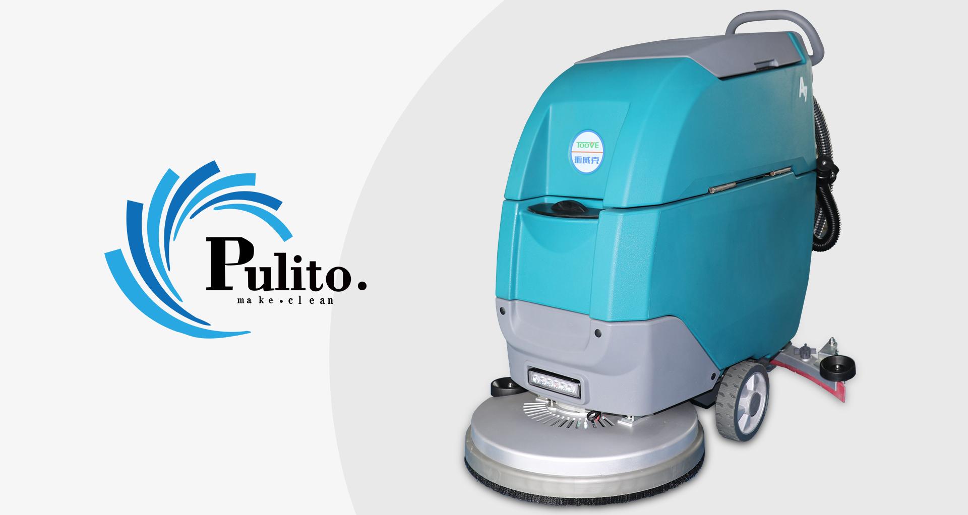 企业正常使用到电动手推自走洗地机的三大领域都有哪里?