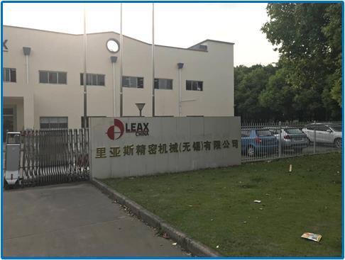 里亚斯(无锡)精密成功采用善一公司AFS门禁和考勤系统