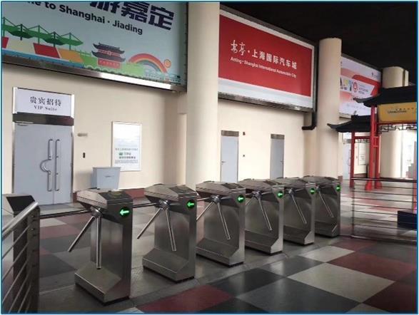 fun88官网智能AFS开放式安防平台成功应用在上海F1国际赛车场