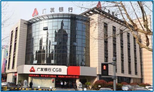广发苏州分行成功采用fun88官网公司AFS门禁系统