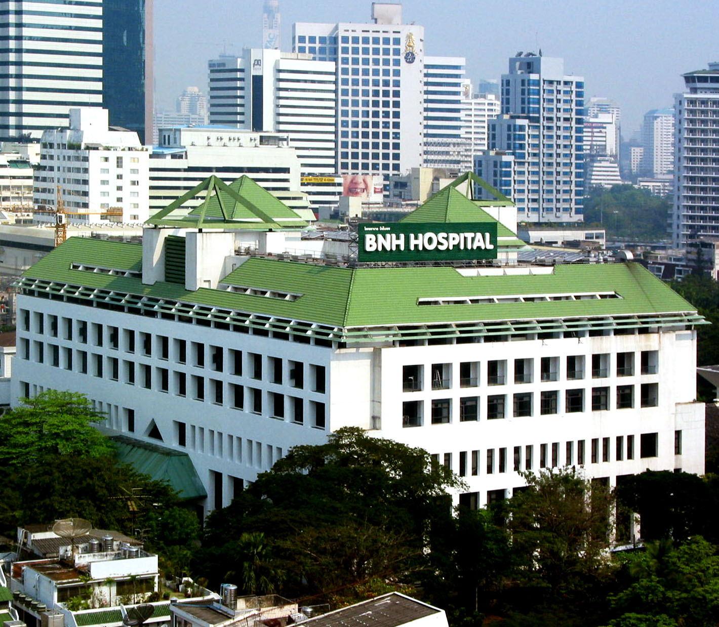 BNH Hospital 医院