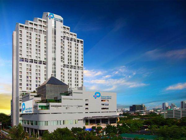 泰国碧雅威(Piyavate )国际医院