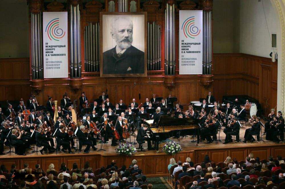 莫斯科柴可夫斯基音乐学院