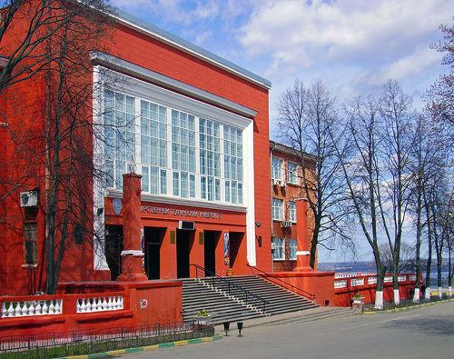 下诺夫哥罗德国立大学