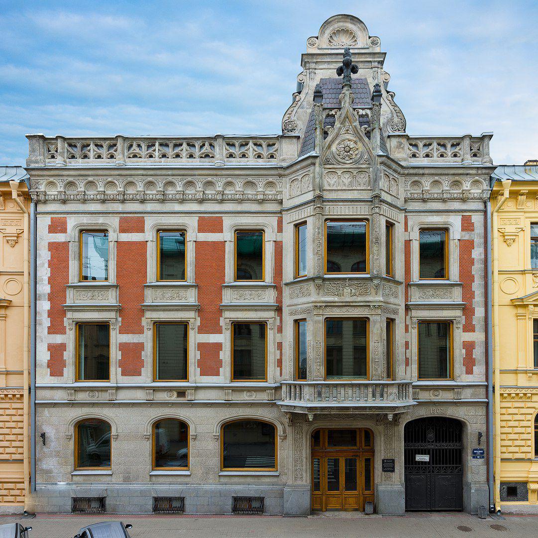 俄罗斯国立舞台艺术学院