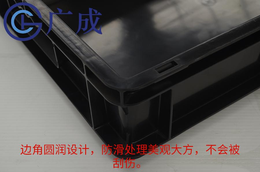 600*400*120防静电周转箱加强筋特写