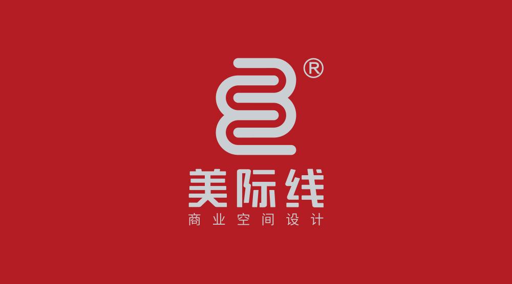 如何定义商业超市设计公司的专业?-美际线商业设计有限公司