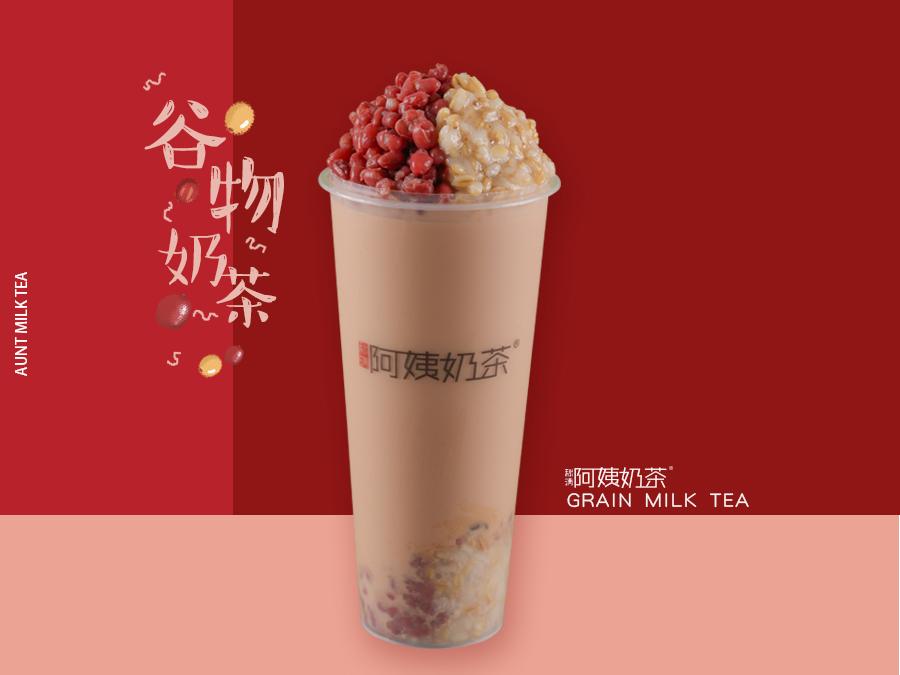 红豆燕麦奶茶