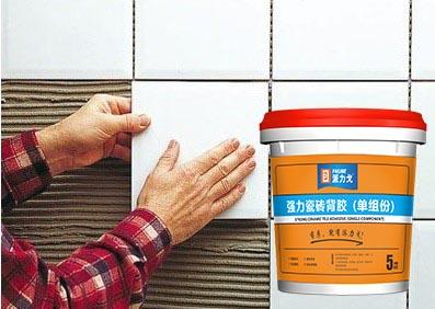 貼牆磚一定要用瓷磚背膠嗎?