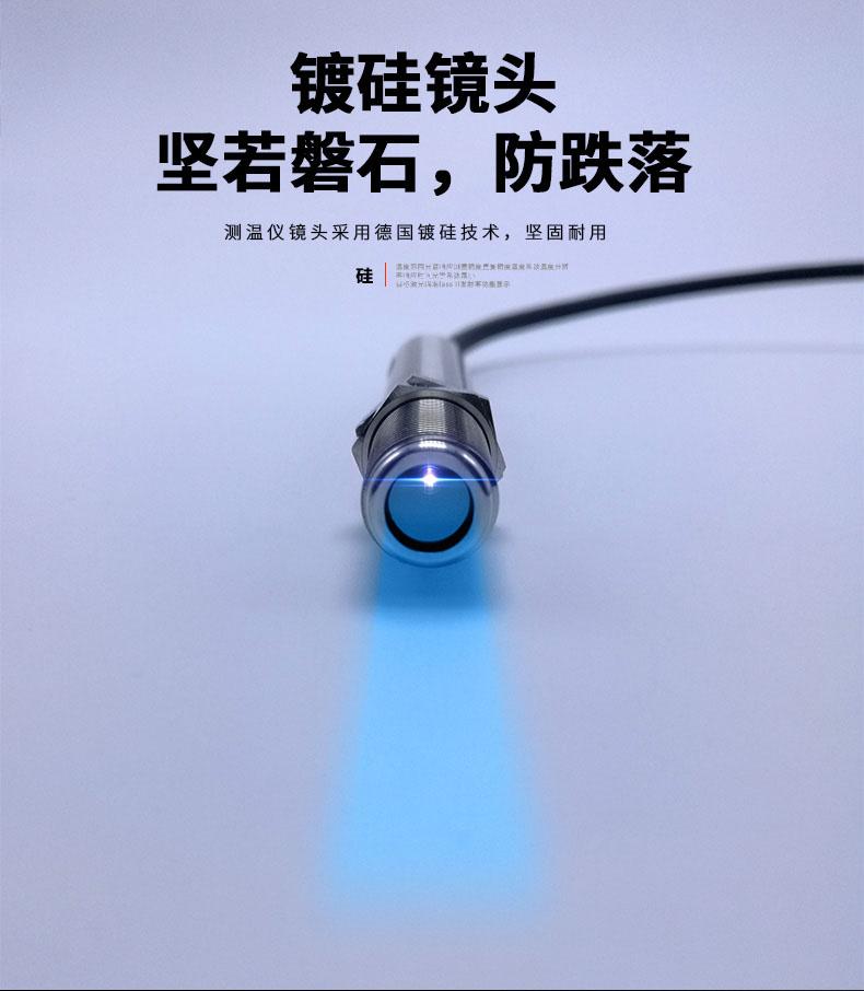 CS测温仪的镀硅镜头坚固耐用