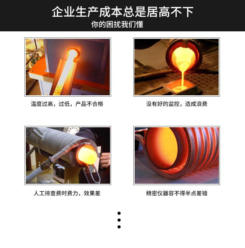 工业行业工艺过程中的质量把关分析