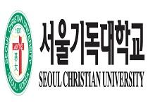首尔基督大学