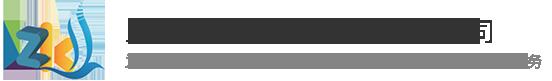 上海勒兹壳机电科技有限公司