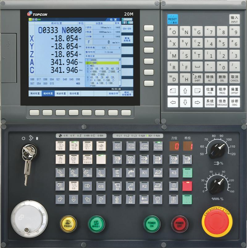 標準型加工中心數控系統TPK20M