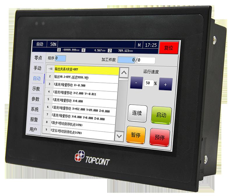 GRC桁架式机械手控制系统