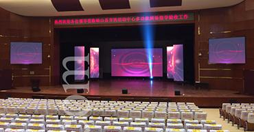 安徽砀山大剧院