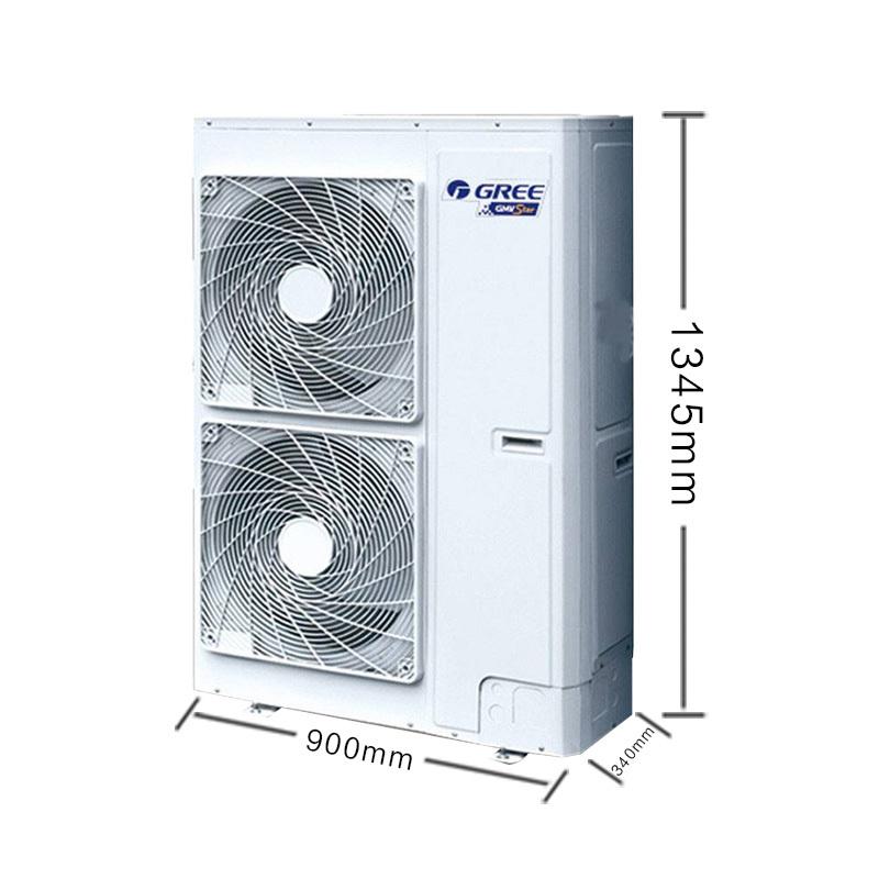 格力(GREE)中央空调吸顶嵌入式