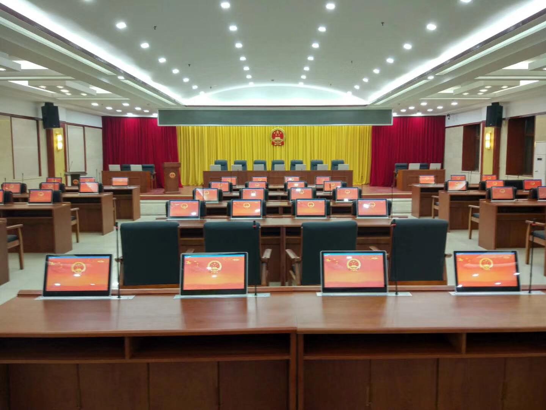 吉林省四平市人大会议厅