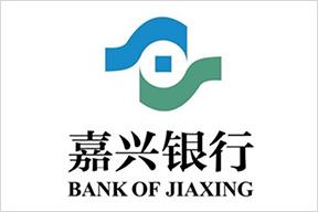 嘉兴银行(排队叫号系统)
