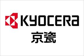 日本京瓷电子上海工厂(车间呼叫系统)