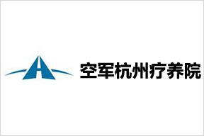 南京空军杭州干休所(供氧和家属院呼叫系统)