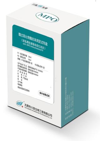 抗髓过氧化物酶抗体lgG测定试剂盒(MPO)
