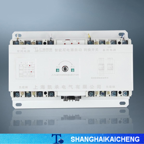 CB级KCQ2系列自动转换双电源开关(基本型)