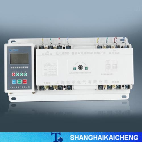 CB级KCQ2L系列自动转换双电源开关(智能型)