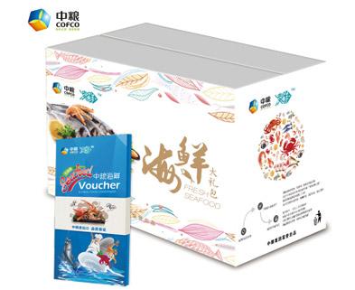 中粮凌鲜·进口海鲜礼盒A-H款