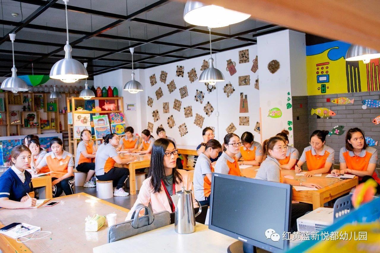 《国学小书童》品格养成课程--走进红黄蓝新悦都幼儿园