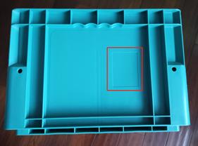4628分格式物流箱寬邊面貼碼處