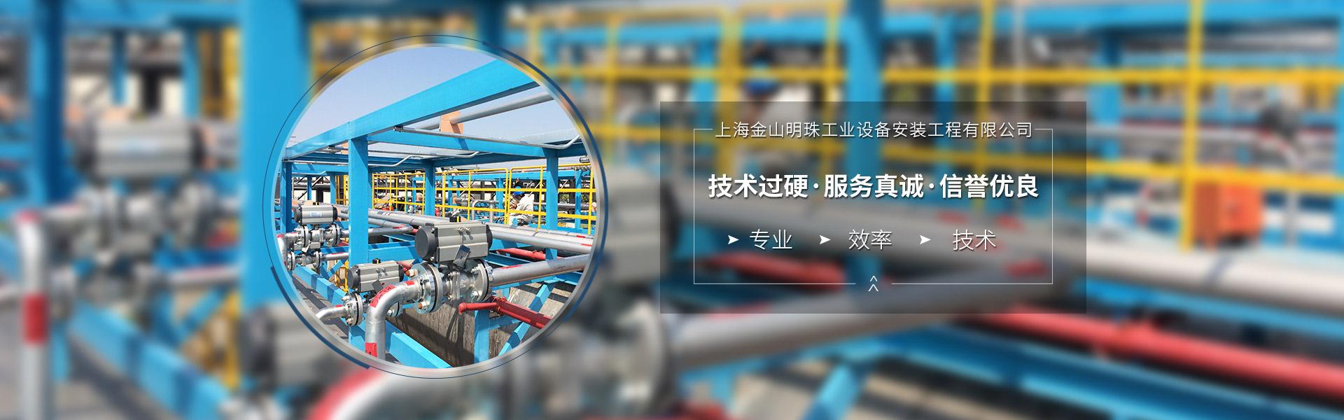 工业自动化设备安装检修