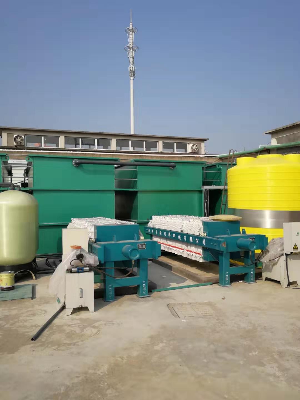 水解酸化+接触氧化系统