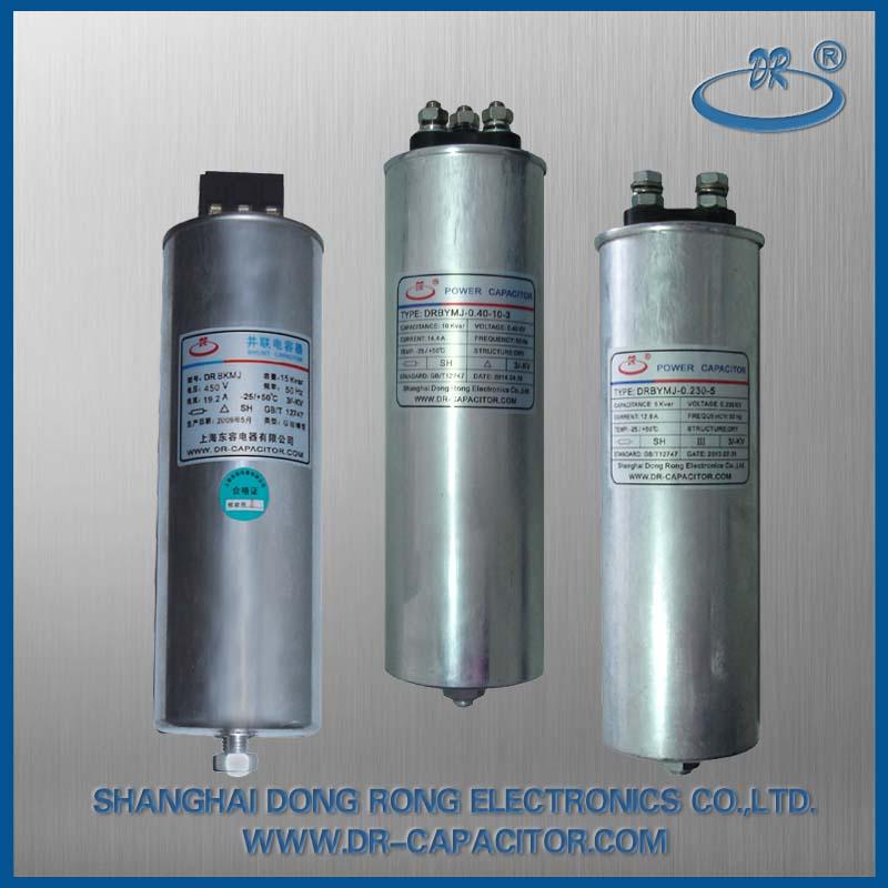 圆柱型自愈式低电压并联电容器