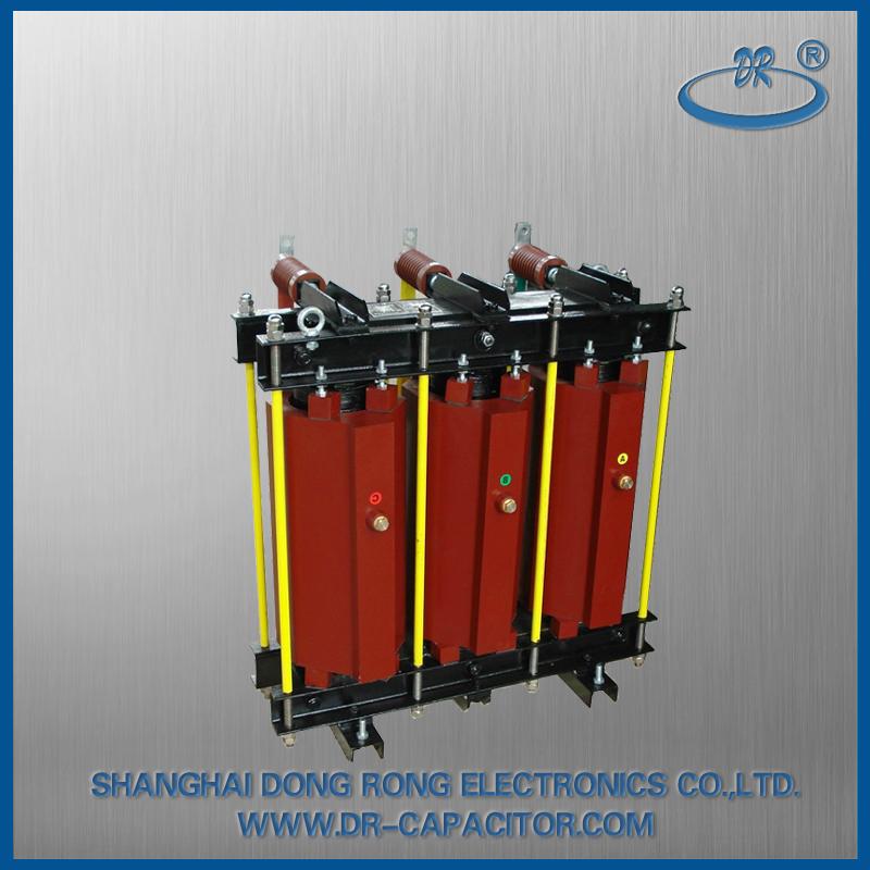 高压电力电抗器