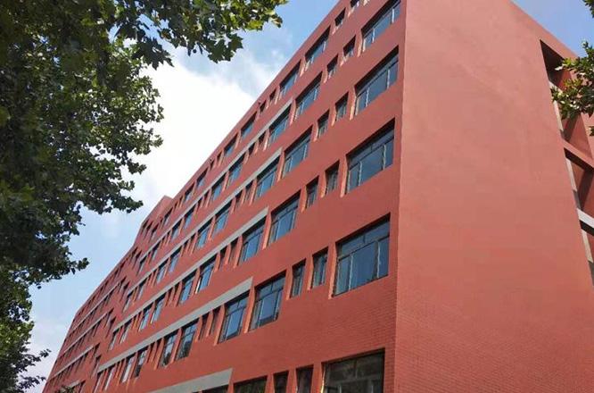 淄博实验中学外墙