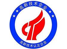 上海fun88官网智能科技有限公司荣获高新技术企业称号