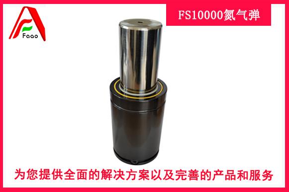 采用氮气弹簧座板系统的设计