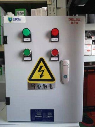 排烟风机控制箱
