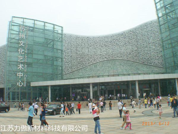 苏州科文艺术中心