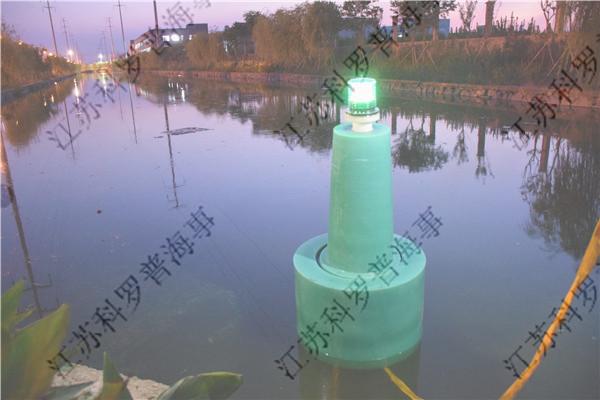 内河水域施工警示浮标