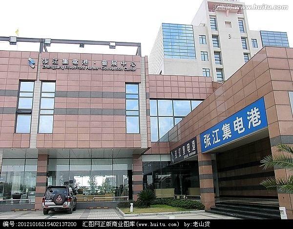张江集电港