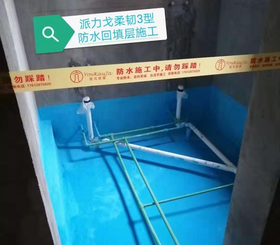 衛生間防水要怎麽做呢?