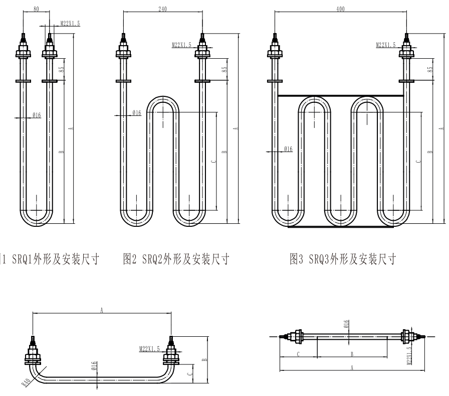 SRQ空气用电热元件