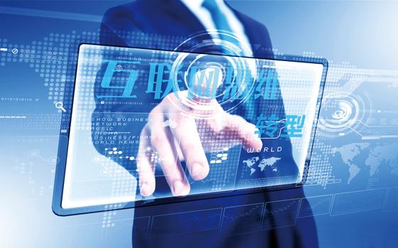 珍岛集团入围工信部中小企业数字化赋能服务产品及活动推荐目录