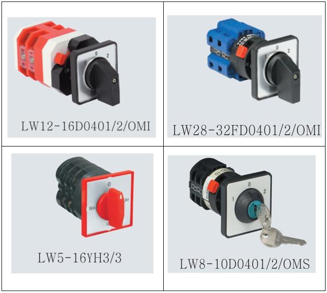 LW5,LW12,LW28系列万能转换开关