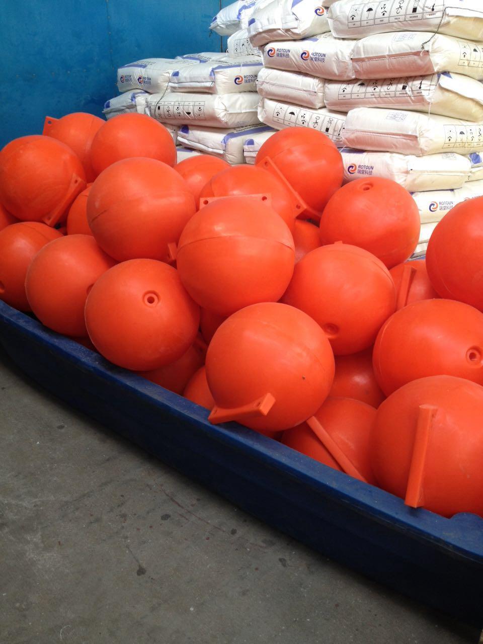 PE发泡浮球