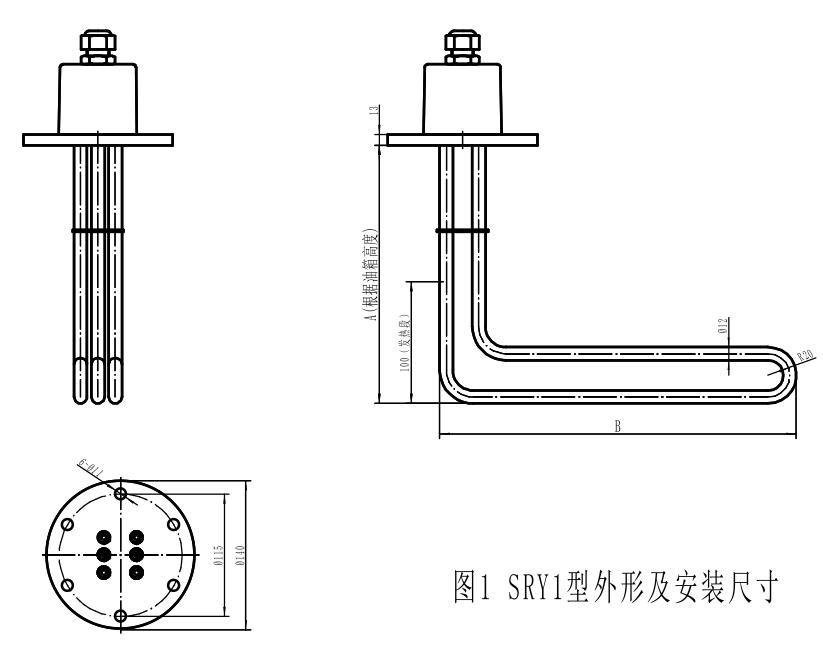SRY1油用加热器