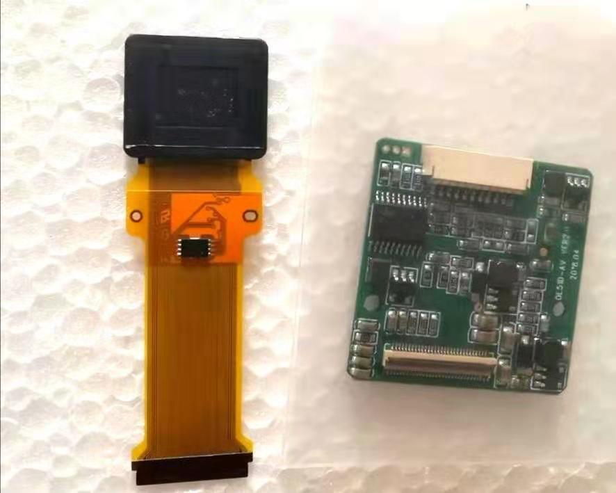 LCOS 投影仪  电子瞄准镜  小尺寸高分辨率  0.5寸1024*768