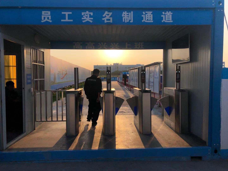 三局钢构-上海齐耀钢构重工项目